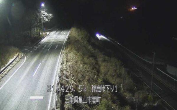 国道1号 鈴鹿峠下り1番のライブカメラ|三重県亀山市