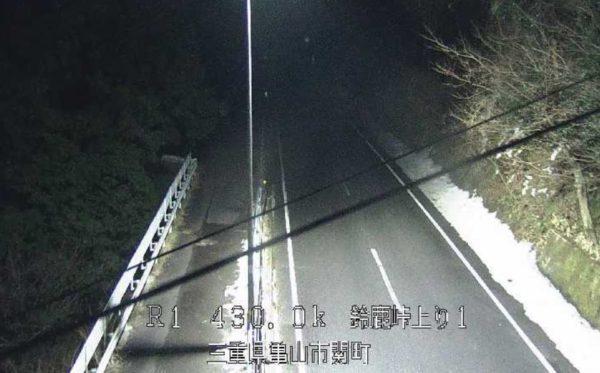 国道1号 鈴鹿峠上り1番のライブカメラ|三重県亀山市