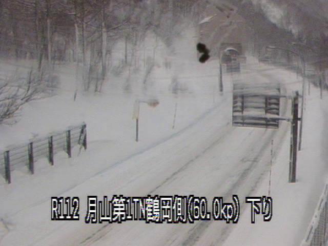 国道112号月山第一トンネル鶴岡側のライブカメラ|山形県鶴岡市