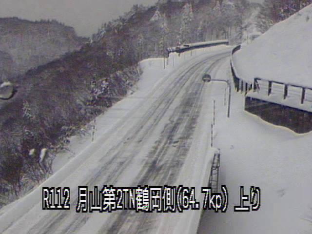 国道112号月山第二トンネル鶴岡側のライブカメラ|山形県鶴岡市