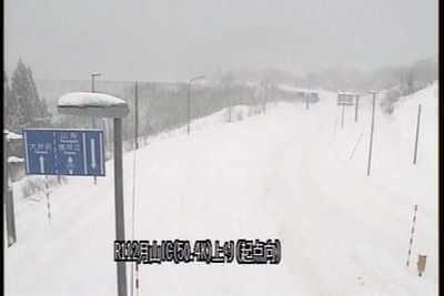 国道112号月山インターチェンジのライブカメラ 山形県西川町