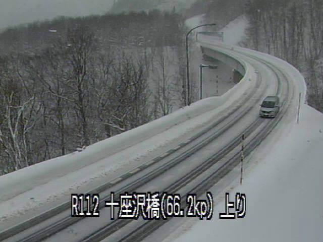 国道112号十座沢橋のライブカメラ|山形県鶴岡市