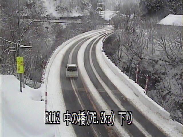 国道112号中の橋のライブカメラ|山形県鶴岡市