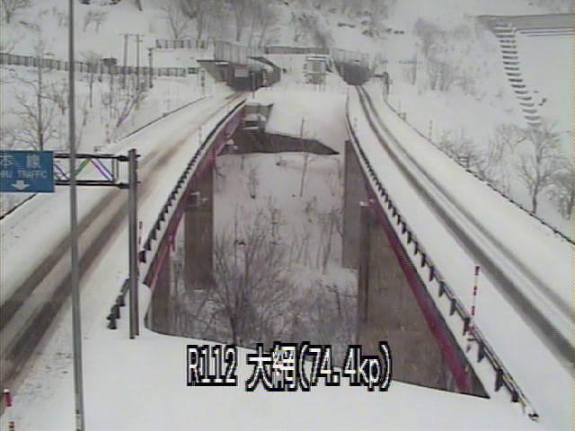 国道112号大網のライブカメラ|山形県鶴岡市