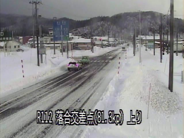 国道112号落合交差点のライブカメラ|山形県鶴岡市