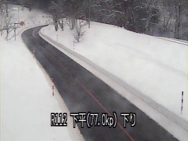 国道112号 下平のライブカメラ|山形県鶴岡市