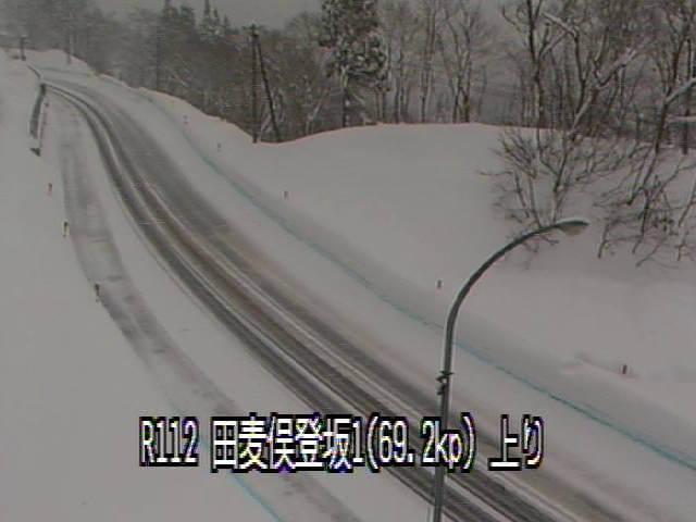 国道112号田麦俣登坂1のライブカメラ|山形県鶴岡市