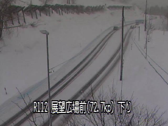 国道112号展望広場前のライブカメラ|山形県鶴岡市
