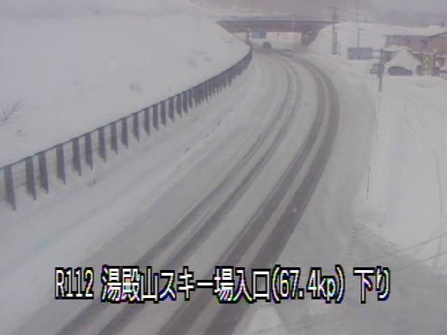 国道112号湯殿山スキー場入り口のライブカメラ|山形県鶴岡市