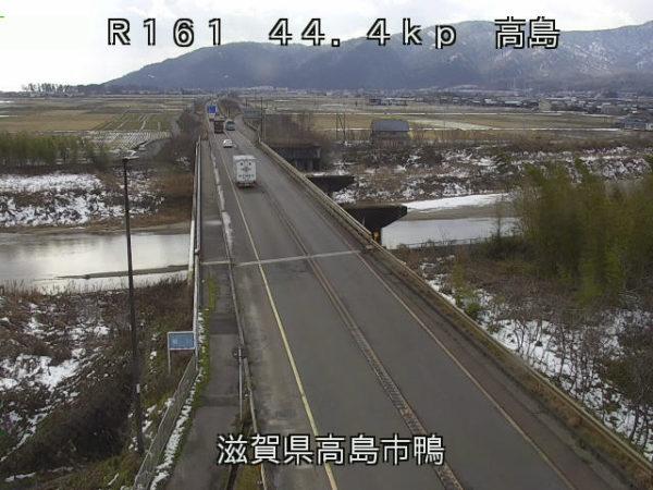 国道161号 高島のライブカメラ|滋賀県高島市