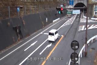 国道19号線 上松第3トンネルのライブカメラ|長野県上松町