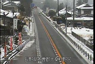 国道19号 野尻のライブカメラ|長野県大桑村