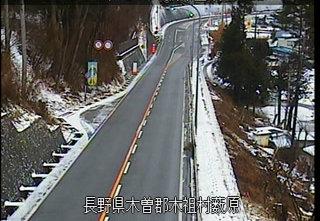 国道19号 薮原登坂のライブカメラ|長野県木祖村