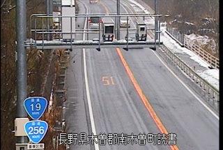 国道256号・国道19号 読書のライブカメラ|長野県南木曽町