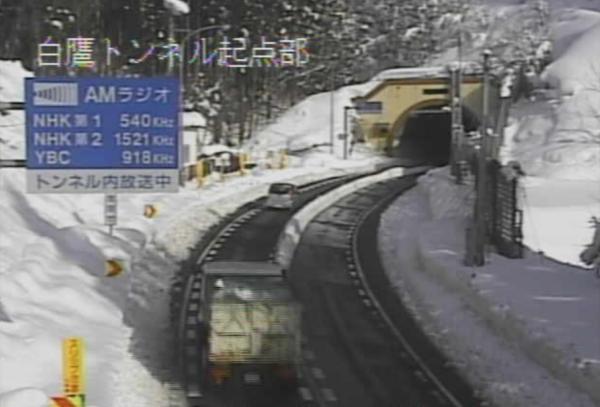 国道348号白鷹トンネル起点部のライブカメラ|山形県白鷹町