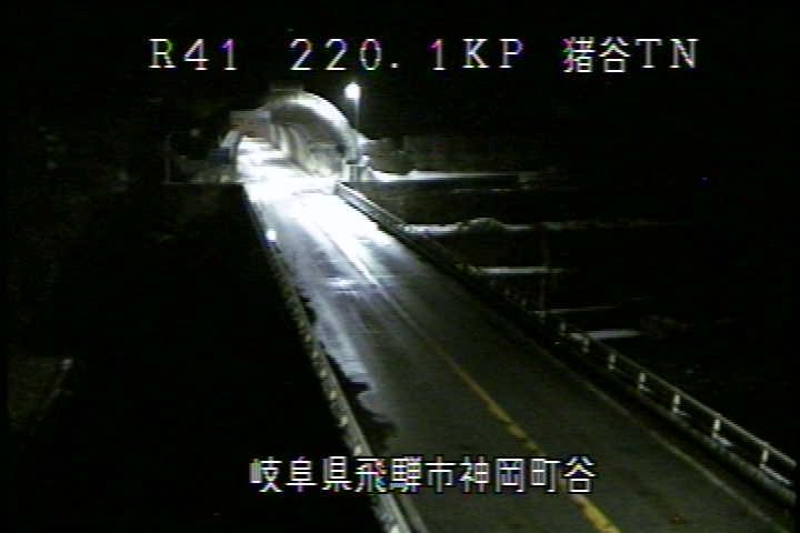 国道41号 猪谷トンネルのライブカメラ|岐阜県飛騨市