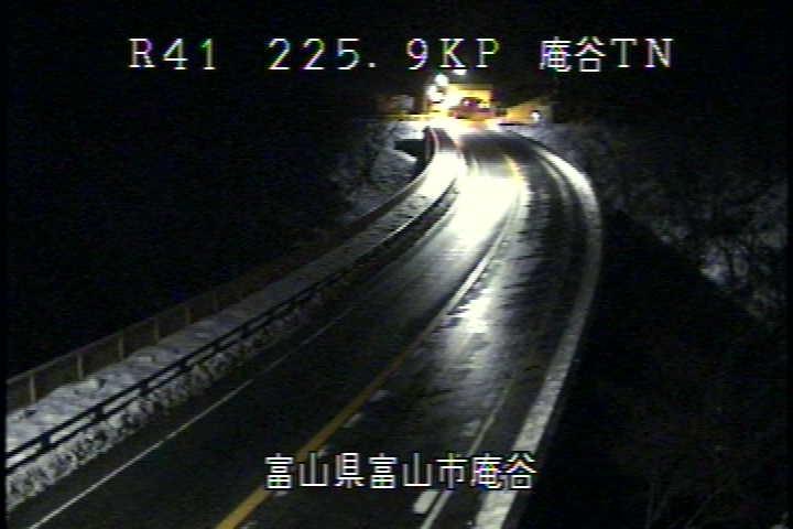 国道41号 庵谷トンネルのライブカメラ|富山県富山市