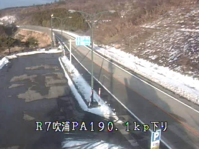 国道7号吹浦パーキングエリアのライブカメラ|山形県遊佐町