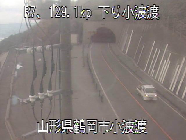 国道7号小波渡のライブカメラ 山形県鶴岡市