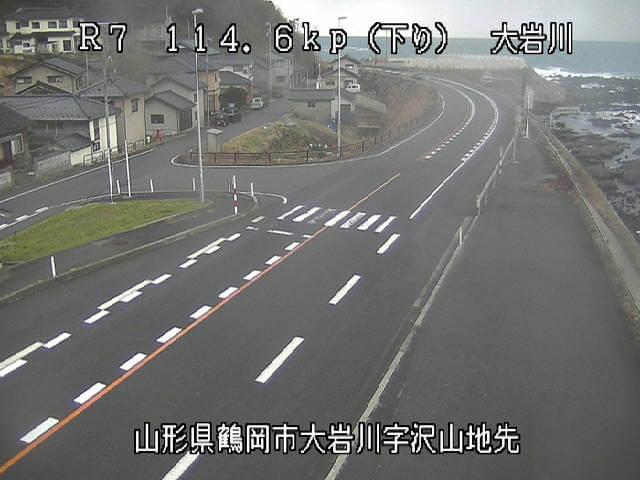 国道7号大岩川のライブカメラ|山形県鶴岡市
