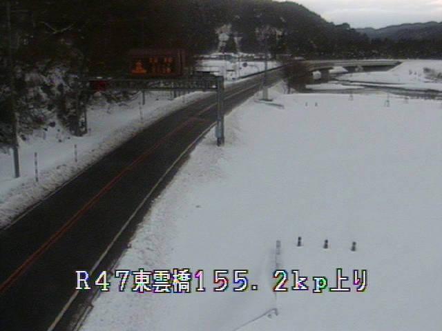 国道47号線東雲橋のライブカメラ・天気・地図 山形県庄内町
