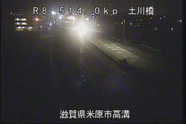 国道8号 土川橋のライブカメラ|滋賀県米原市