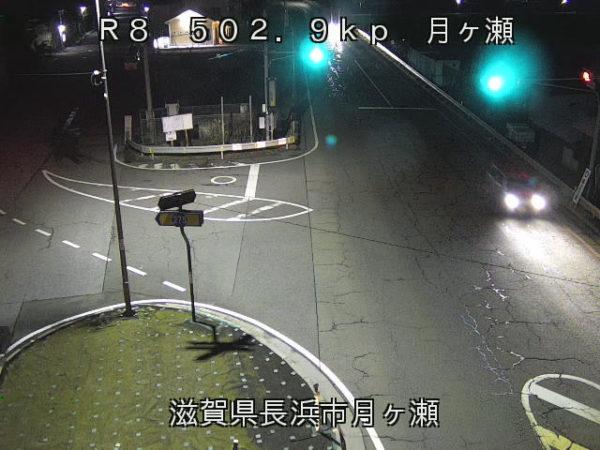 国道8号 月ヶ瀬のライブカメラ|滋賀県長浜市