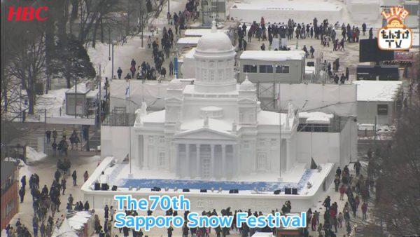 2019 さっぽろ雪まつり・HBCフィンランド広場のライブ中継