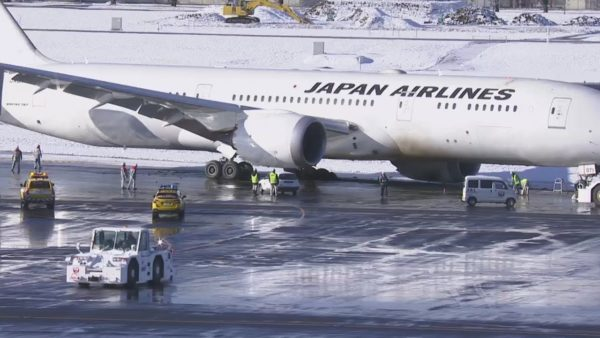 成田空港A滑走路閉鎖中のライブ中継