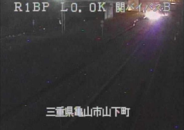 国道1号 関バイパスBのライブカメラ|三重県亀山市