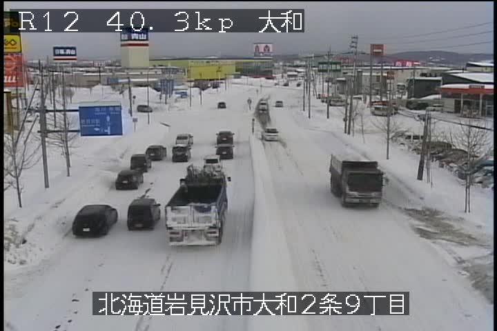 道路 ライブ カメラ 北海道