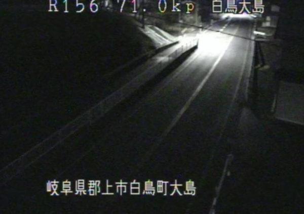 国道156号 白鳥大島のライブカメラ|岐阜県郡上市