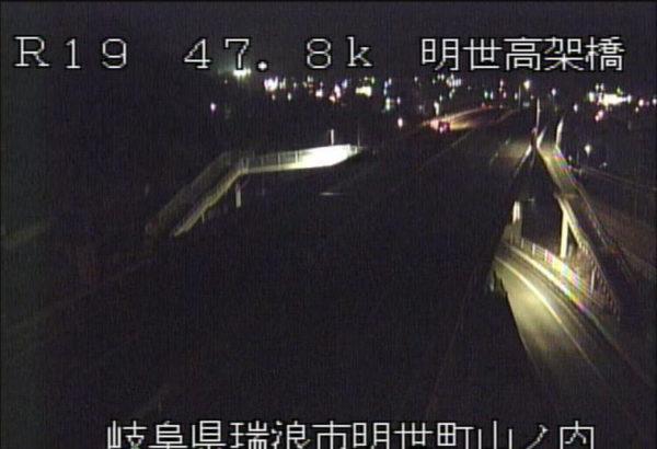 国道19号 明世高架橋のライブカメラ|岐阜県瑞浪市