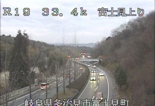 国道19号 富士見上りのライブカメラ|岐阜県多治見市