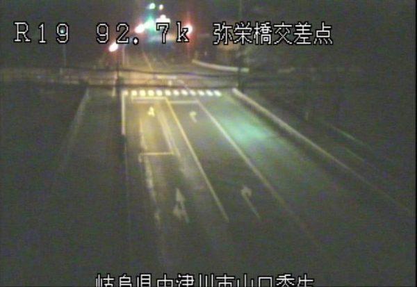 国道19号 弥栄橋交差点のライブカメラ|岐阜県中津川市
