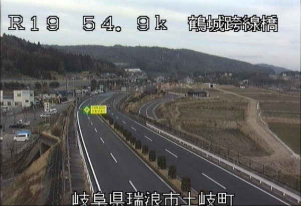 国道19号 鶴城跨線橋のライブカメラ 岐阜県瑞浪市