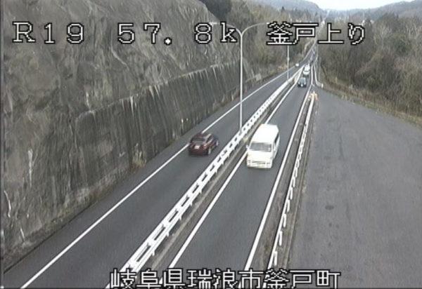 国道19号 釜戸上りのライブカメラ|岐阜県瑞浪市