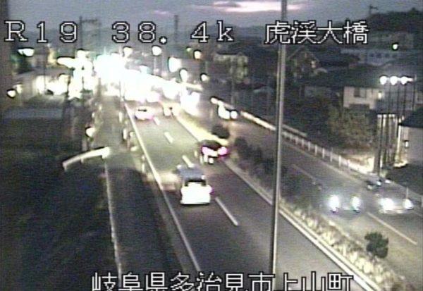国道19号 虎渓大橋のライブカメラ|岐阜県多治見市