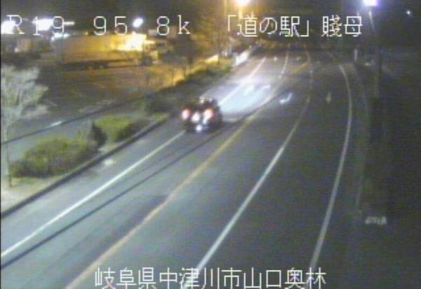 国道19号 道の駅賤母のライブカメラ|岐阜県中津川市