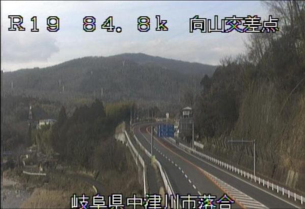 国道19号 向山交差点のライブカメラ|岐阜県中津川市