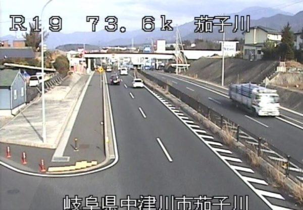 国道19号 茄子川のライブカメラ|岐阜県中津川市