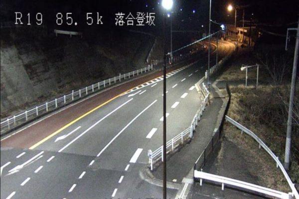 国道19号 落合登坂のライブカメラ 岐阜県中津川市