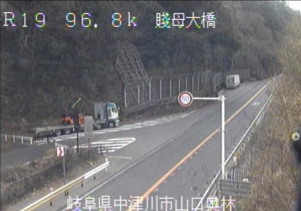 国道19号 賤母大橋のライブカメラ|岐阜県中津川市