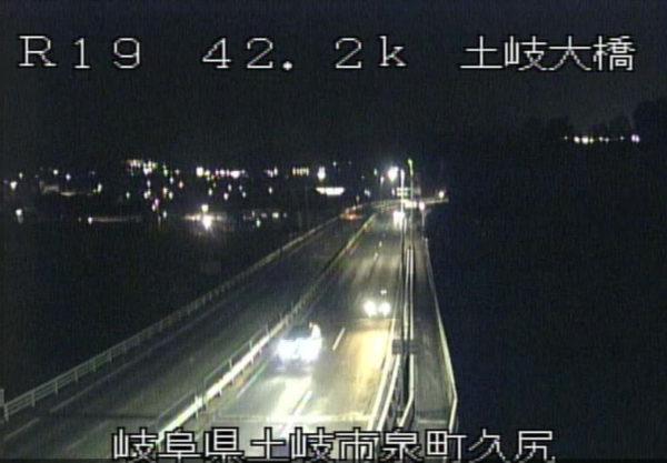 国道19号 土岐大橋のライブカメラ|岐阜県土岐市