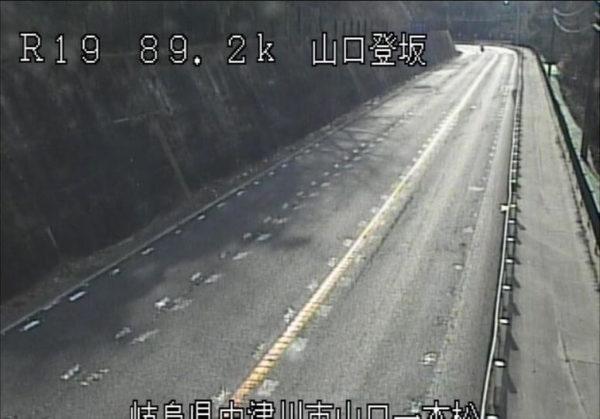 国道19号 山口登坂のライブカメラ|岐阜県中津川市