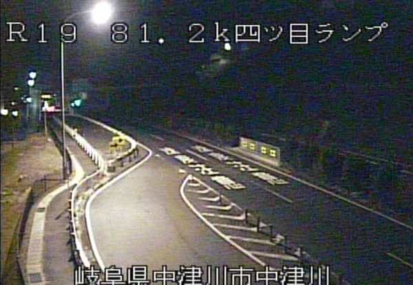 国道19号 四ツ目ランプのライブカメラ|岐阜県中津川市