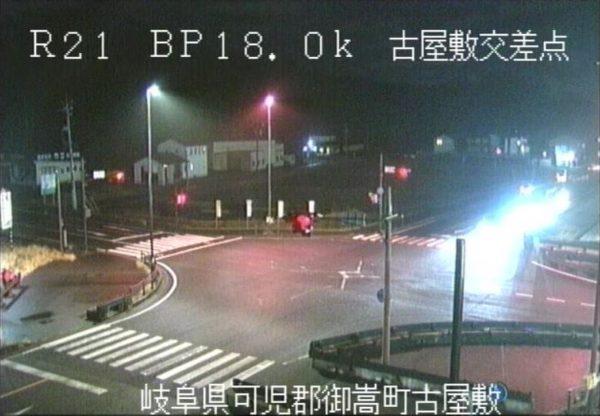 国道21号 古屋敷交差点のライブカメラ|岐阜県御嵩町