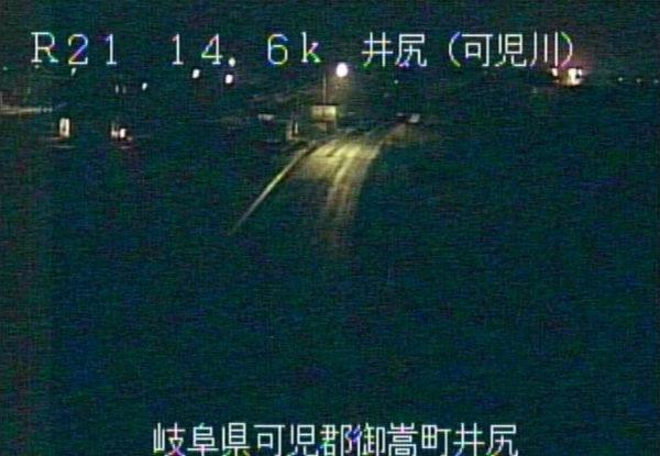 国道21号 井尻(可児川)のライブカメラ|岐阜県御嵩町
