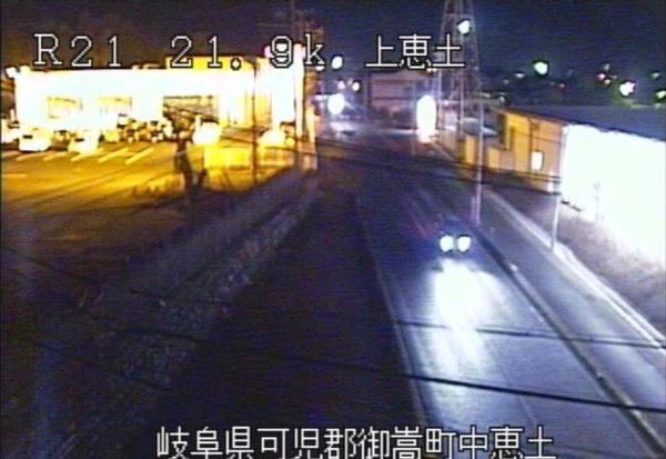 国道21号 上恵土のライブカメラ|岐阜県御嵩町