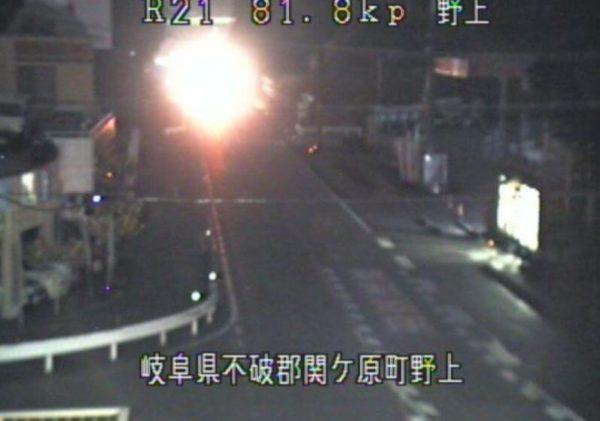 国道21号 野上のライブカメラ|岐阜県関ケ原町